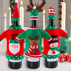 wine bottle ugly christmas sweater